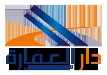 دار العمارة للهندسة وانشاء المباني وهي شركة مصرية متخصصة في المقاولات ولها خبرات كبيرة في مجال المقاولات والاستشارات الهندسية وحازت علي ثقة العديد من الشركات الكبري والعديد من الجهات الحكومية في