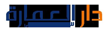 دار العمارة للهندسة وانشاء المباني-وهي شركة مصرية متخصصة في المقاولات ولها خبرات كبيرة في مجال المقاولات والاستشارات الهندسية  وحازت علي ثقة العديد من الشركات الكبري والعديد من الجهات الحكومية في مجال الانشاءات والاستشارات الهندسية